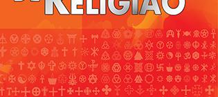 [Artículo] Habitar la memoria a través de las generaciones. La transmisión religiosa en familias de diferentes credos en Padua, 2012‐2013 / Agustina Zaros