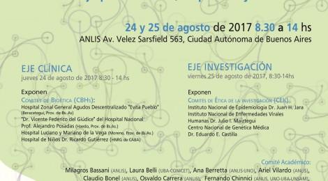 [1° Jornadas de Bioética de ANLIS / 2° Workshop de análisis de casos] La salud en jaque: conflictos, respuestas y decisiones