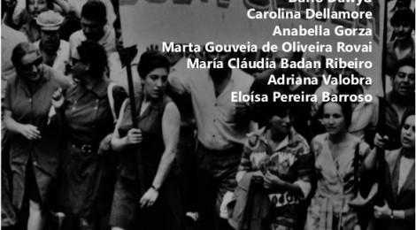 [Libro] La resistencia de las mujeres en gobiernos autoritarios: Argentina y Brasil (1955-1968) / Paula Andrea Leguita (compiladora)