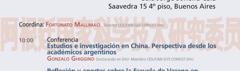 [CEIL/CIMI-GyS CONICET-SHU] Escuela Internacional de Verano Globalización y sociedad en Argentina Jornada de cierre